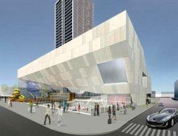 Proposed Planetarium
